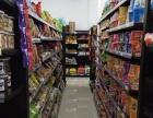 宝山潜力特别巨大品牌超市转让。