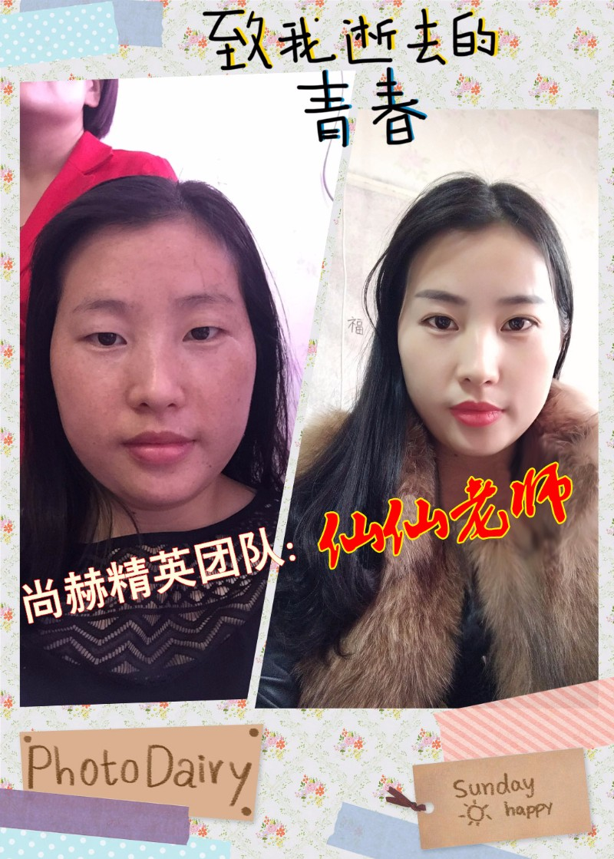 芜湖尚赫国际 尚赫减肥加盟式连锁项目,芜湖尚赫专业团队扶持