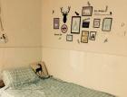 单身公寓拎包入住