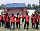 重庆市两江新区亿信拓展训练专业团队建设提升凝聚力业绩提升训练