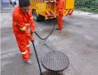 衡水冀州化粪池清理 衡水下水道疏通 衡水隔油池清理