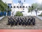 绵阳安县学士服哪里可租到学士服丨绵阳安县学士服租赁