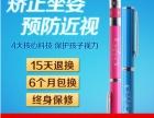 林文正姿笔网站招商热线林文正姿护眼笔零售价为什么贵
