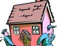 承德搬家公司找兴旺 公司搬家 居民搬家 个人搬家