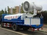 洒水车出售,5吨8吨10吨12吨20吨低价出售