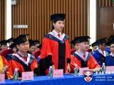 东莞双证MBA硕士,周日上课,学费较低
