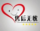 欢迎访问/长春恒基伟业太阳能售后%官方网站全市各点服务中心