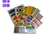 不干胶:透明 PVC 异型 哑银 牛皮纸 标签 条形码 工艺多