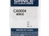广东专业生产合成橡胶类电防胶的稀释剂厂家
