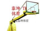 供应高级篮球架 国际比赛标准