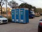 梅州移动厕所租赁 厂家直销简易厕所 工地厕所