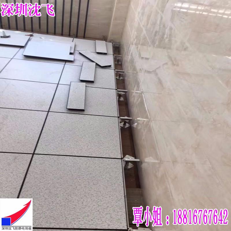 江门全钢防静电地板 厂家直销各种机房地板 沈飞防静电地板