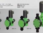 正品帕?#29399;?#36798; 美国米顿罗计量泵GM系列 韬铭机械设备(上海)