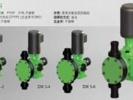 正品帕斯菲达 美国米顿罗计量泵GM系列 韬铭机械设备(上海)