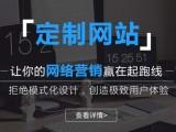 西安网站建设,网页设计