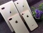 大清仓促销iPhone8p~8~X~7~7p~6sp