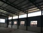 淮阴区丁集镇劳动五组(老205国道边) 厂房 600平米