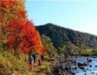 关门山 1日游