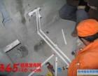 杭州厕所漏水维修电话