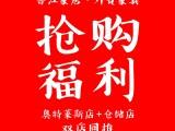 长春外贸家具丨香江家居外贸家具抢购日