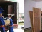 淮南全市内外周边个人单位搬家,钢琴搬运,50元起。