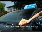 上门洗车服务招商加盟,上门洗车服务,汽车美容服务