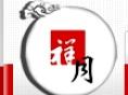 北京东方祥月家电维修 完美售后,品牌保证,推荐商家!