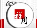 北京东方祥月家电维修 完美报修,品牌保证,推荐商家!