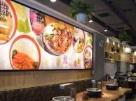 合肥韩式烤肉店装修 专业设计 时尚温馨 枫雅装饰
