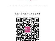 教堂婚礼布置方案【婚庄网免费婚礼策划,满意为止】