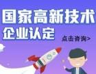 湖南知识产权贯标认证流程主要有哪三步