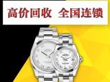 哪里高价回收劳力士潜航者型系列LB手表