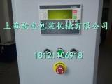 歆宝XBC-2000A自动缠绕机,托盘物体裹膜机裹包机