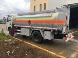 8吨油罐车 图片 价格 配置 铝合金油罐车