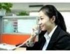 欢迎进入-宿州市欧派燃气灶(客服中心)售后服务网站电话