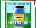 广东厂家供应防水剂全面防水结晶 以水治水 防水剂价格