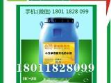 广东供应 水性渗透型无机防水剂 防水价格