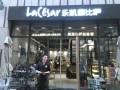 乐凯撒比萨加盟 产品线丰富 全面招徕顾客 提升营业额
