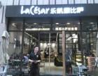 乐凯撒比萨加盟 独特的制作工艺 多元化产品风暴 保证上瘾