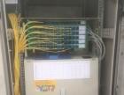 通信光缆熔接监控光缆熔接排除故障