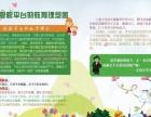 中国互联网+亲子活动研究中心