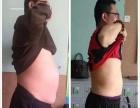 减肥增重,为你量身定做计划