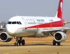 成都机场航空快运公司 成都到温州杭州广州等到全国精品空运