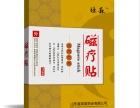 黑膏药贴牌代加工 膏药OEM生产厂家 膏类产品代加工
