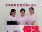 深圳中医通奶师专治产后胀奶堵奶乳头凹乳腺炎 手法无痛一次见效