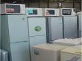专业上门回收各类电器,空调,液晶电视,电脑