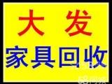 武漢二手家具收售隔斷高低床沙發衣柜辦公用品等