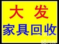 武汉二手家具收售隔断高低床沙发衣柜办公用品等