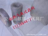气液过滤网最新产品|不锈钢气液过滤网|供应针织气液过滤网