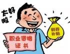 保育员职业技能培训 北京国华专业培训